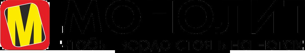 Монолит - Производство и продажа тротуарной плитки